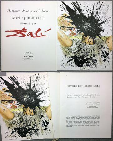 Litografía Dali - DON QUICHOTTE À LA TÊTE QUI ÉCLATE (1957). Histoire d'un grand livre.