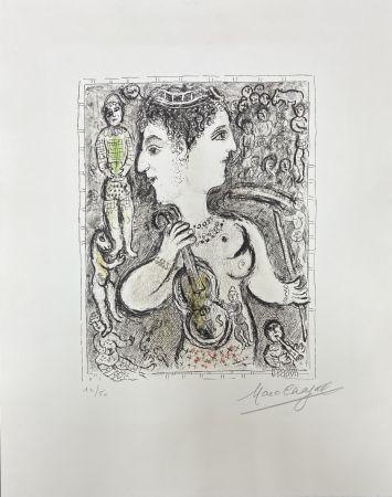 Litografía Chagall -  Double Visage
