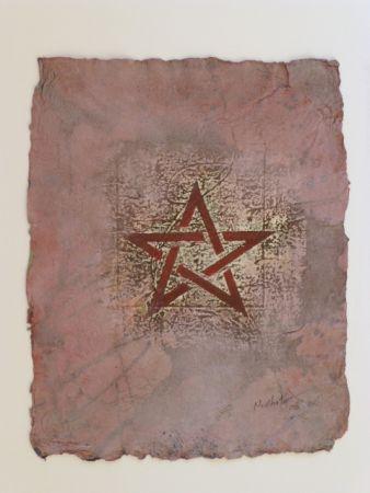 Sin Técnico Chater - Drapeau marocain 2006