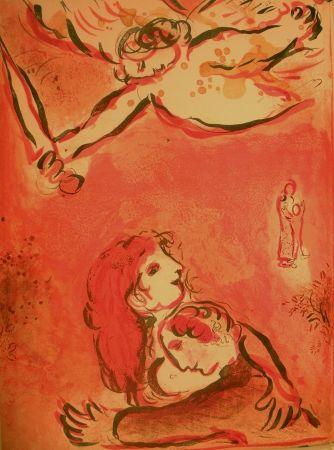 Libro Ilustrado Chagall - Drawings for the Bible