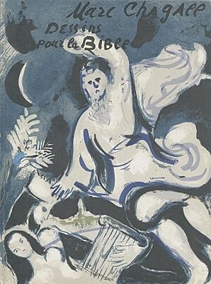 Libro Ilustrado Chagall - Drawings for the bible