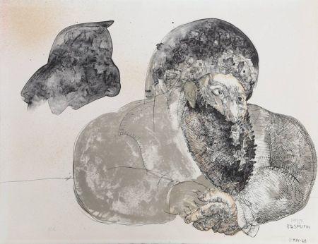 Litografía Cuevas - Dreams of Rasputin