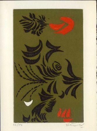 Libro Ilustrado Herold - DUPREY (Jean-Pierre). Derrière son double suivi de Spectreuses.