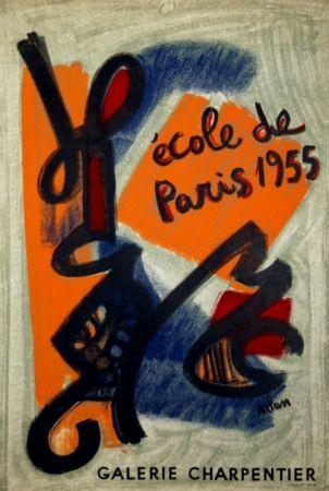 Litografía Atlan - Ecole de Paris