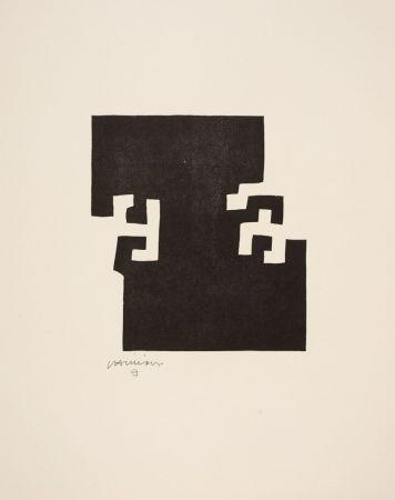 Grabado En Madera Chillida - Eduardo Chillida(1924-2002) Bois gravé sur vélin d'Arches.