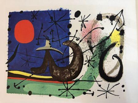Litografía Miró - El Lagarto De Las Plumas De Oro