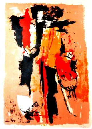 Litografía Afro - El sereno
