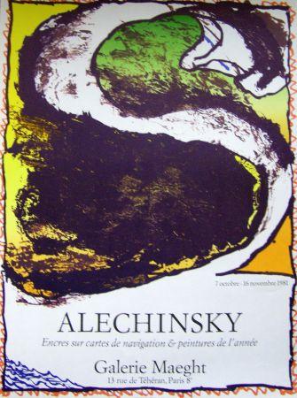 Cartel Alechinsky - Encres sur carte
