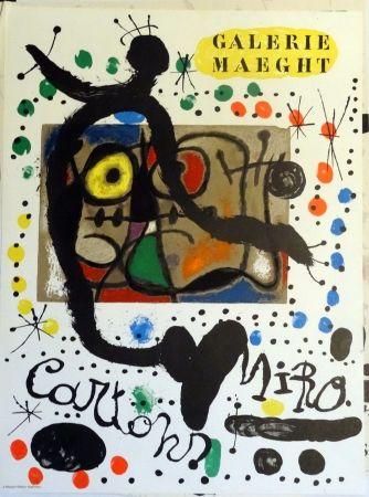 Cartel Miró - Exhibition Cartons joan Miró Maeght