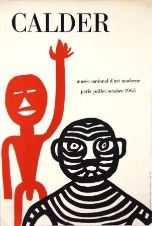 Litografía Calder - Expo Calder
