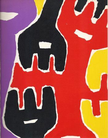 Libro Ilustrado Capogrossi - Exposition du 3 au 27 mai 1961