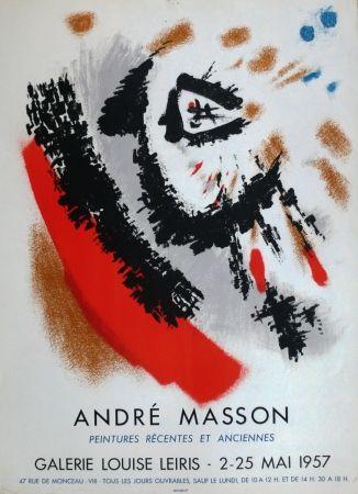Cartel Masson - Exposition Louise Leiris