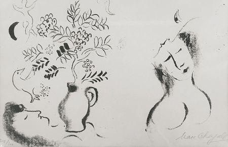Litografía Chagall - Femme et Vase fleuri / Lithographie pour un catalogue