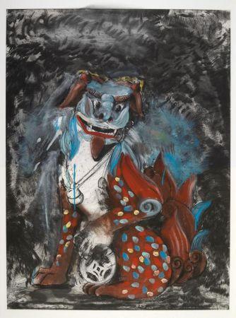 Grabado Dine - Fo dog in hell