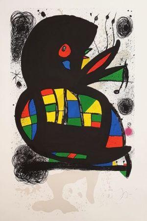 Litografía Miró - Fondation Maeght