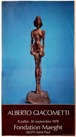 Sin Técnico Giacometti - Fondation Maeght