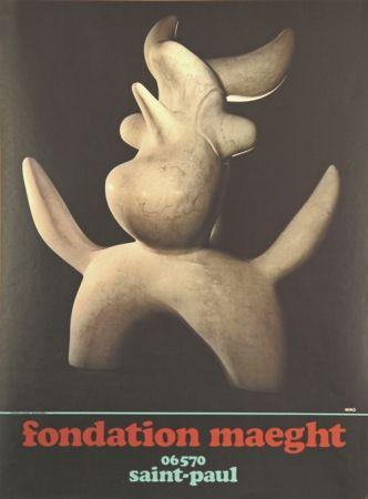 Offset Miró - Fondation Maeght Saint Paul