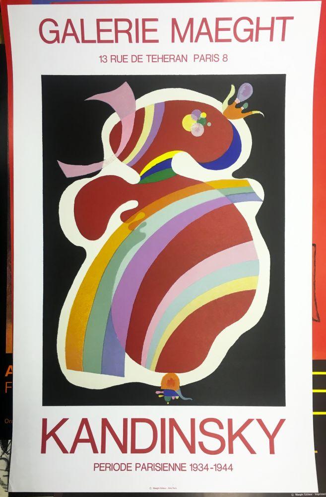 Cartel Kandinsky - FORME ROUGE, 1938. lithographie, pour l´exposition KANDINSKY à la Galerie Maeght (1969).