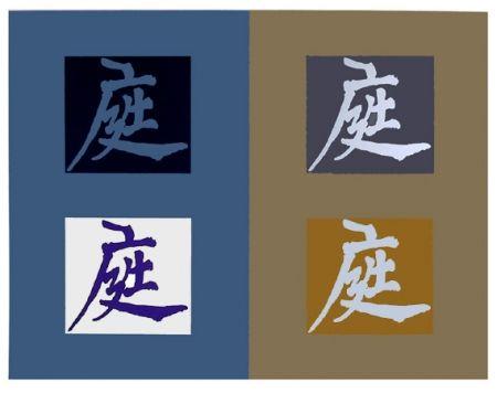 Serigrafía Chryssa - Four Seasons