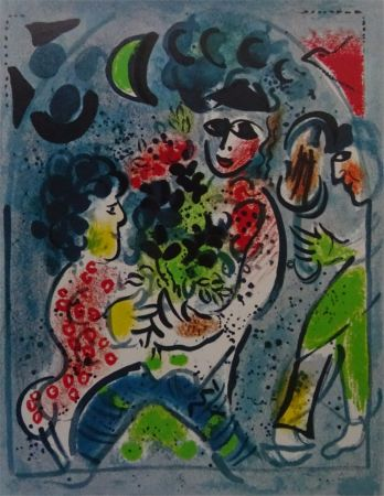 Litografía Chagall - Frontispice