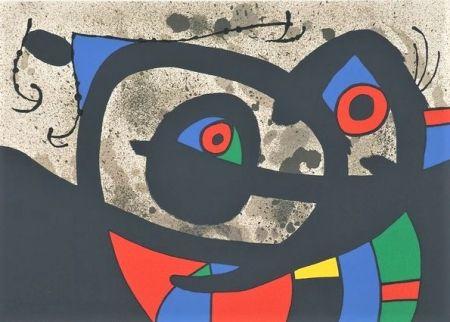 Litografía Miró - Frontispiece from Le Lézard aux plumes d'or