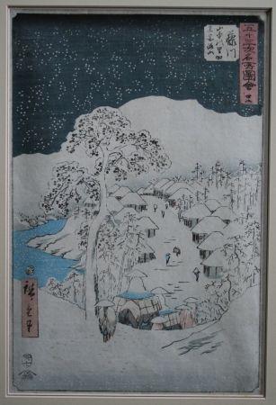 Grabado En Madera Hiroshige - Fujikawa