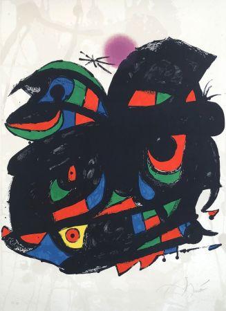 Litografía Miró - Fundació Barcelona