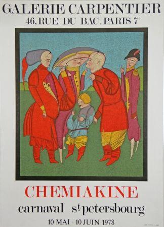 Litografía Chemiakin - Gal Carpentier Carnaval De St Petersbourg