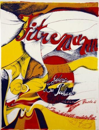 Litografía Fitremann -  Galerie de La Pocharde Avril Mai 1973