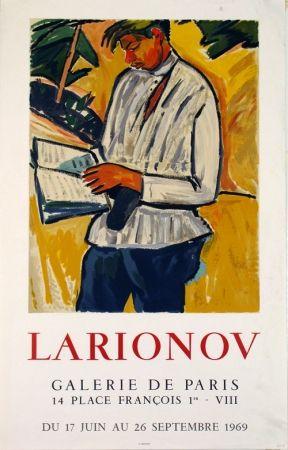 Litografía Larionov - Galerie de Paris