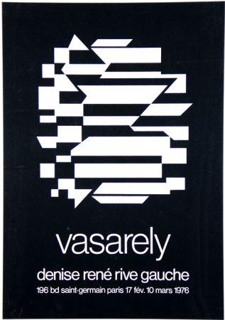 Serigrafía Vasarely - Galerie Denise Rene