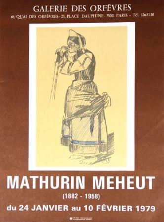 Litografía Méheut - Galerie des Orfevres