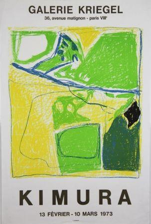 Litografía Kimura - Galerie Kriegel