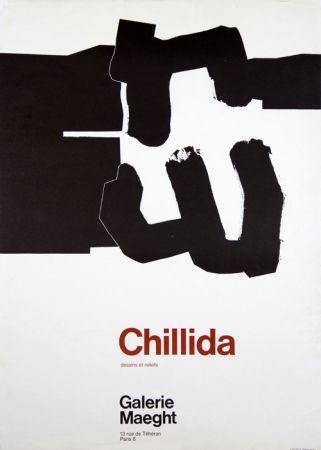 Cartel Chillida - Galerie Maeght