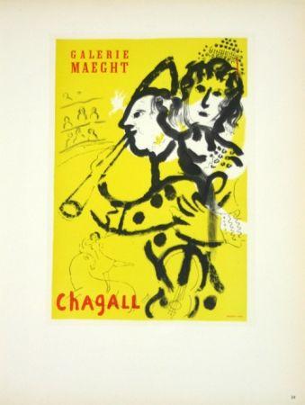 Litografía Chagall - Galerie Maeght Juin 1957