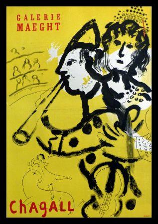 Cartel Chagall - GALERIE MAEGHT LE CLOWN MUSICIEN