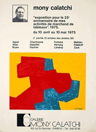 Litografía Poliakoff - Galerie Mony Calatchi