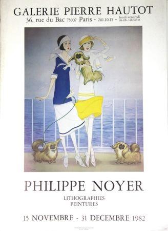 Offset Noyer - Galerie Pierre Hautot