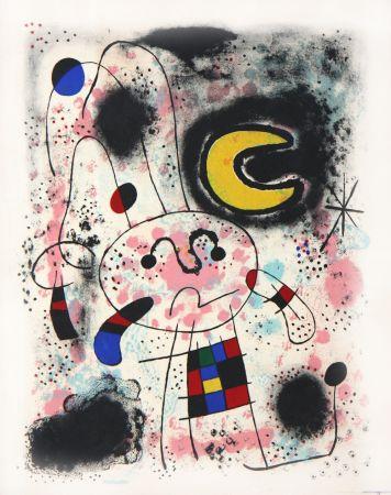Litografía Miró - Galerie Pierre Matisse - Exhibition Catalogue Recent Paintings 1953