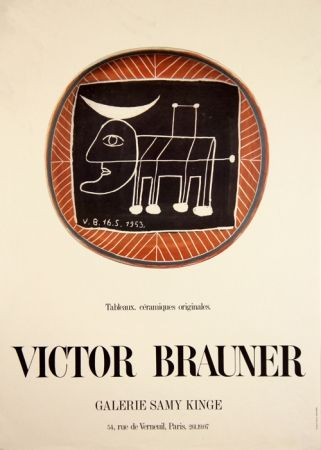 Offset Brauner - Galerie Samy Kinge