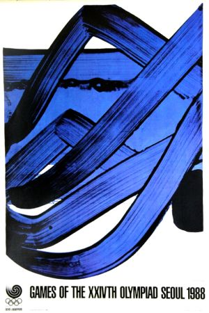 Sin Técnico Soulages - Games Of The Xxiv  Olympiad  Seoul 1988