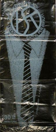 Múltiple Hofkunst - Garbage Body - KEHRICHTSACK / SAC A ORDURES / SACCO PER RIFIUTI