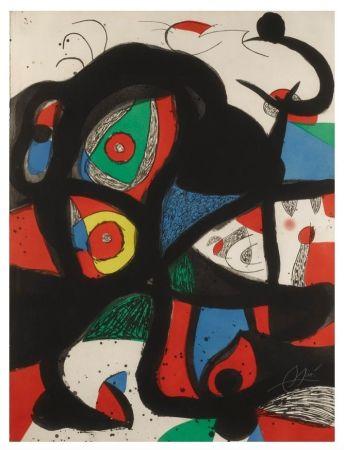 Carborundo Miró - Gargantua