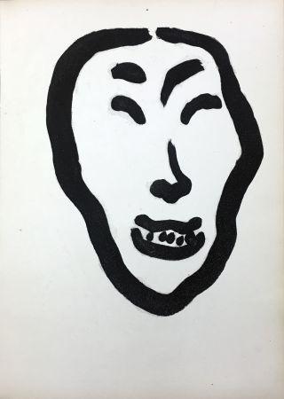 Aguatinta Matisse - Georges Duthuit : UNE FÊTE EN CIMMÉRIE. (F. Mourlot 1964)