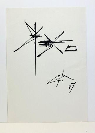Sin Técnico Mathieu - Georges Mathieu (1921-2012). Dessin à l'encre. 1987.