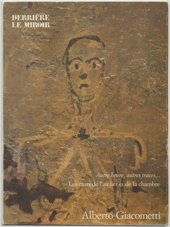 Libro Ilustrado Giacometti - GIACOMETTI, les murs de l'atelier et de la chambre. Derrière le Miroir n° 233. Mars 1979.