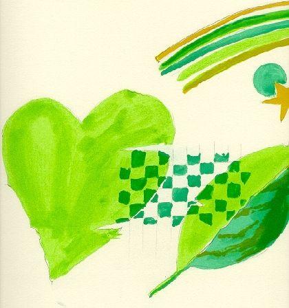 Libro Ilustrado Fioroni - Giosetta Fioroni
