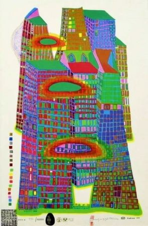 Serigrafía Hundertwasser - Good Morning City