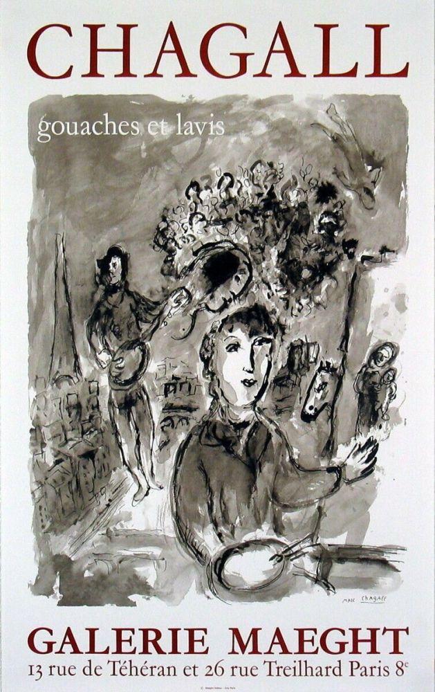 Cartel Chagall -
