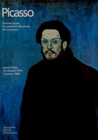 Offset Picasso - Grand Palais